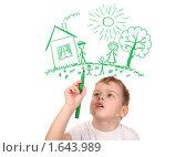 Купить «Ребенок рисует свою семью», фото № 1643989, снято 20 августа 2019 г. (c) Losevsky Pavel / Фотобанк Лори