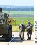 Купить «Химическая защита», фото № 1645609, снято 11 июня 2008 г. (c) Иван Нестеров / Фотобанк Лори