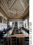 Купить «Национальная библиотека Республики Татарстан, читальный зал», эксклюзивное фото № 1647169, снято 17 апреля 2010 г. (c) Кучкаев Марат / Фотобанк Лори
