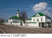 Купить «Мечеть Аль-Марджани (Первая соборная мечеть), Казань», эксклюзивное фото № 1647601, снято 17 апреля 2010 г. (c) Кучкаев Марат / Фотобанк Лори