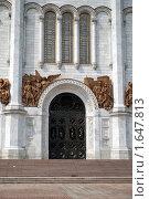 Большие средние врата с многофигурными композициями над аркой. Храм Христа Спасителя (Москва), южная сторона (2009 год). Стоковое фото, фотограф Владимир Тарасов / Фотобанк Лори