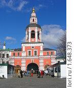 Купить «Москва. Колокольня Свято-Данилова монастыря», эксклюзивное фото № 1648373, снято 17 марта 2010 г. (c) lana1501 / Фотобанк Лори