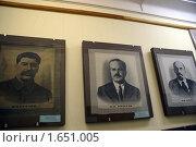 Вышитые портреты советских лидеров (2009 год). Редакционное фото, фотограф Дмитрий Сузан / Фотобанк Лори