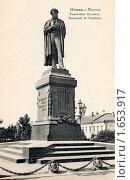 Купить «Памятник Пушкину в Москве. Россия», фото № 1653917, снято 22 февраля 2019 г. (c) Юрий Кобзев / Фотобанк Лори