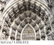 Кельнский Собор ( DOM) (2004 год). Стоковое фото, фотограф Татьяна Крамаревская / Фотобанк Лори