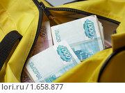 Купить «Полная сумка денег. Пачки бумажных рублей торчат из желтой сумки», фото № 1658877, снято 19 ноября 2018 г. (c) Виктор Савушкин / Фотобанк Лори