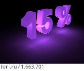 Пятнадцать процентов. Черный фон. Стоковая иллюстрация, иллюстратор Денис Шашкин / Фотобанк Лори