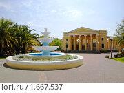 Купить «Фонтан и Летний театр», фото № 1667537, снято 27 апреля 2010 г. (c) Анна Мартынова / Фотобанк Лори