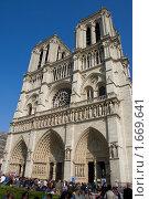 Купить «Нотр-Дам де Пари (Собор Парижской богоматери)», фото № 1669641, снято 17 апреля 2010 г. (c) Елена Хоткина / Фотобанк Лори