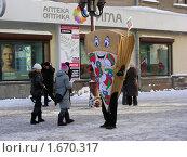 "Реклама ресторана ""Сбарро"" на улице Арбат (2010 год). Редакционное фото, фотограф lana1501 / Фотобанк Лори"
