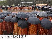 Купить «Патриаршее богослужение в Бутове, 1 мая 2010г», эксклюзивное фото № 1671517, снято 1 мая 2010 г. (c) Дмитрий Неумоин / Фотобанк Лори