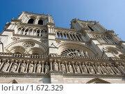 Купить «Нотр-Дам де Пари (Собор Парижской богоматери)», фото № 1672329, снято 17 апреля 2010 г. (c) Елена Хоткина / Фотобанк Лори