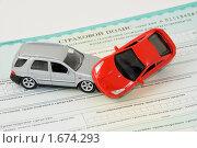 Купить «Страхование гражданской ответственности», эксклюзивное фото № 1674293, снято 3 мая 2010 г. (c) Александр Щепин / Фотобанк Лори