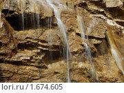 Купить «Водопад», фото № 1674605, снято 25 марта 2019 г. (c) Сергей Павлов / Фотобанк Лори