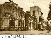 Ташкент, Радиоцентр и АТС, 1930. Стоковое фото, фотограф Retro / Фотобанк Лори