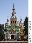 Купить «Собор в парке 28 Панфиловцев города Алма-Аты», фото № 1680613, снято 25 апреля 2010 г. (c) Камбулина Татьяна / Фотобанк Лори