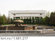 Купить «Акимат, административное здание, Алма-Ата (Алматы)», фото № 1681217, снято 27 апреля 2010 г. (c) Камбулина Татьяна / Фотобанк Лори