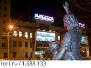 Ночной Улан-Удэ (2010 год). Редакционное фото, фотограф Александр Подшивалов / Фотобанк Лори