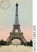 Купить «Эйфелева башня в Париже. Франция», фото № 1691933, снято 13 июля 2020 г. (c) Юрий Кобзев / Фотобанк Лори