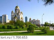 Купить «Екатеринбург», фото № 1700653, снято 8 мая 2010 г. (c) Art Konovalov / Фотобанк Лори