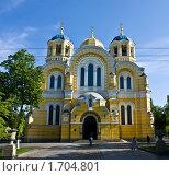Купить «Киев, Владимирский собор», фото № 1704801, снято 7 мая 2010 г. (c) ИВА Афонская / Фотобанк Лори