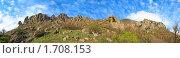 Панорамный вид горы Демерджи (Крым, Украина) Стоковое фото, фотограф Юрий Брыкайло / Фотобанк Лори