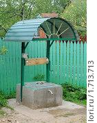 Купить «Сельский колодец», эксклюзивное фото № 1713713, снято 15 мая 2010 г. (c) Юрий Морозов / Фотобанк Лори