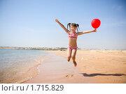 Купить «Девочка прыгает», фото № 1715829, снято 15 февраля 2010 г. (c) Ольга Сапегина / Фотобанк Лори