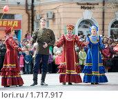 Купить «Танец», фото № 1717917, снято 9 мая 2010 г. (c) Александр Подшивалов / Фотобанк Лори