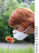 Купить «Девушка в респираторе нюхает цветок», фото № 1730637, снято 16 мая 2010 г. (c) Антон Журавков / Фотобанк Лори