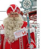 Купить «Дед Мороз из Великого Устюга в Красной Поляне», фото № 1731977, снято 19 декабря 2007 г. (c) Анна Мартынова / Фотобанк Лори