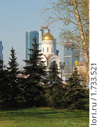 Купить «Храм вмч. Георгия Победоносца на Поклонной горе в Парке Победы. Москва», эксклюзивное фото № 1733521, снято 1 мая 2009 г. (c) lana1501 / Фотобанк Лори