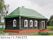 Купить «Дом-музей маршала Г.К.Жукова .Деревня Стрелковка.Калужская область.», эксклюзивное фото № 1734573, снято 25 мая 2010 г. (c) stargal / Фотобанк Лори