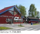 Автостанция в Ниде (2008 год). Редакционное фото, фотограф Светлана Островская / Фотобанк Лори