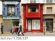 Купить «Франция. Париж», эксклюзивное фото № 1736137, снято 13 мая 2010 г. (c) Александр Алексеев / Фотобанк Лори