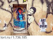 Купить «Франция. Париж. Граффити», эксклюзивное фото № 1736185, снято 13 мая 2010 г. (c) Александр Алексеев / Фотобанк Лори