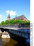 Купить «Мост с замками», фото № 1739301, снято 29 мая 2010 г. (c) Качанов Владимир / Фотобанк Лори