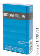 Купить «Пачка сигарет Dunhill», фото № 1739761, снято 14 мая 2010 г. (c) Андрей Андреев / Фотобанк Лори