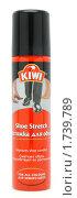 Растяжка для обуви KIWI (2010 год). Редакционное фото, фотограф Андрей Андреев / Фотобанк Лори