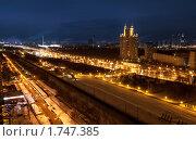 Купить «Вид на Кутузовский проспект ночью», фото № 1747385, снято 8 марта 2010 г. (c) Сергей Шляев / Фотобанк Лори