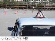 Купить «Учебный автомобиль в автошколе», фото № 1747749, снято 25 мая 2010 г. (c) Вячеслав Палес / Фотобанк Лори