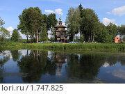 Купить «Деревянные церкви Руси», эксклюзивное фото № 1747825, снято 31 мая 2010 г. (c) Яна Королёва / Фотобанк Лори