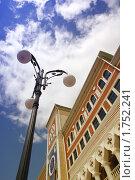 Йошкар-Ола, центральная площадь (2010 год). Стоковое фото, фотограф Марат Хуснуллин / Фотобанк Лори