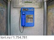 Купить «Таксофонный аппарат (телефон уличный)», эксклюзивное фото № 1754781, снято 3 июня 2010 г. (c) Алёшина Оксана / Фотобанк Лори