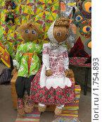 Мочальные куклы-бренд Арзамаского района (2010 год). Редакционное фото, фотограф Багира / Фотобанк Лори