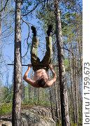 Здоровый образ жизни, фото № 1759673, снято 20 мая 2010 г. (c) Argument / Фотобанк Лори