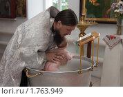 Купить «Крещение ребенка», фото № 1763949, снято 29 мая 2010 г. (c) Кристина Викулова / Фотобанк Лори