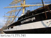 Купить «Борт Крузенштерна», эксклюзивное фото № 1771741, снято 11 июня 2010 г. (c) Svet / Фотобанк Лори