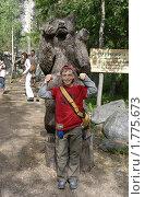 В зоопарке г.Рануа (Финляндия) (2007 год). Редакционное фото, фотограф Валерия Попова / Фотобанк Лори