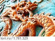 Купить «Стена Девять Драконов (Jiulongbi) в парке Бэйхай, Пекин, Китай», фото № 1781329, снято 3 июня 2010 г. (c) Роман Сигаев / Фотобанк Лори